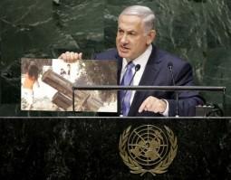 Prime Minister Netanyahu's speech at the UN 29 September 2014