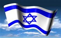 IAW: A festival of anti-Israeli hate