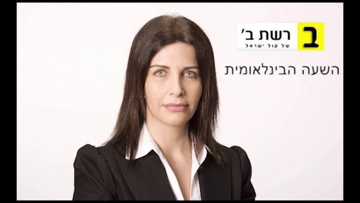 Einat Wilf – Zionism and Feminism