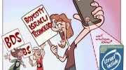 The Hypocrisy of BDS Israel Boycotters