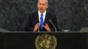 Israel Prime Minister Benjamin Netanyahu Addresses UN General Assembly