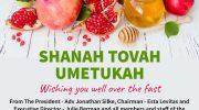 Shanah Tovah Umetukah